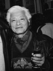 Chen Kong Fang