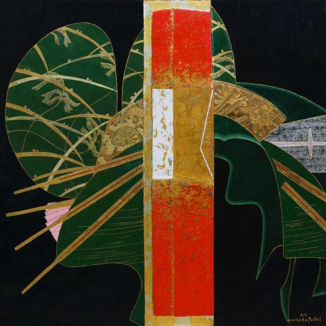 Kanzashi-kazuo-wakabayashi