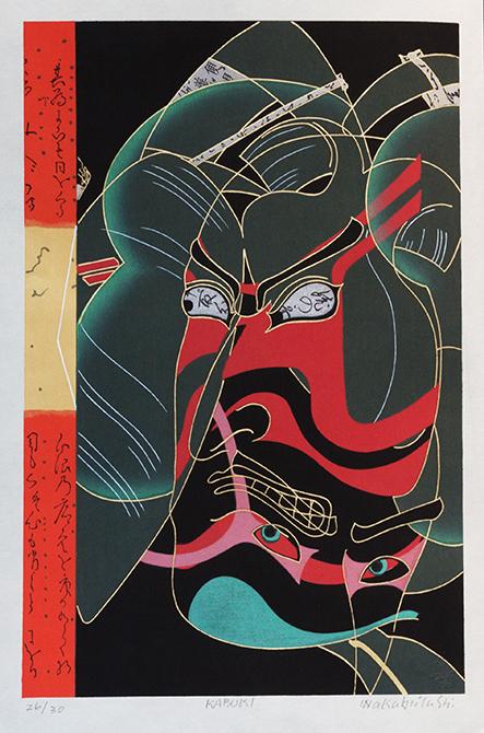 Kabuki-x-30-victor-brecheret