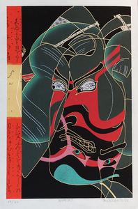 Kabuki x/30 - Kazuo Wakabayashi