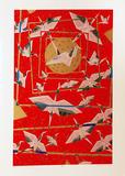 Orizuro vermelho P.E. - Kazuo Wakabayashi