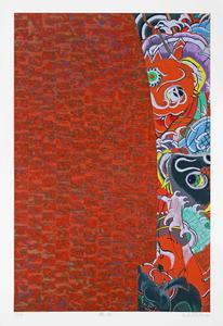Carpa vermelha 39/150 - Kazuo Wakabayashi