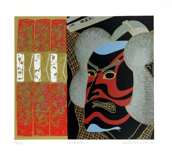 Kabuki  - Kazuo Wakabayashi