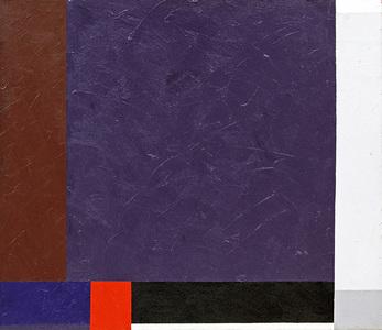 Geométrico  - Eduardo Sued