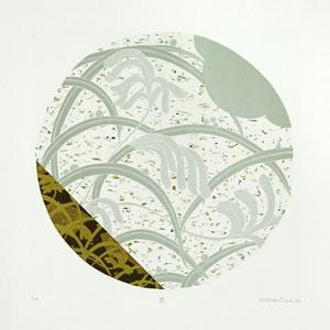 Folha de Uba - Kazuo Wakabayashi