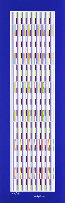 Vertical-orquestration-22-54-yaacov-agam