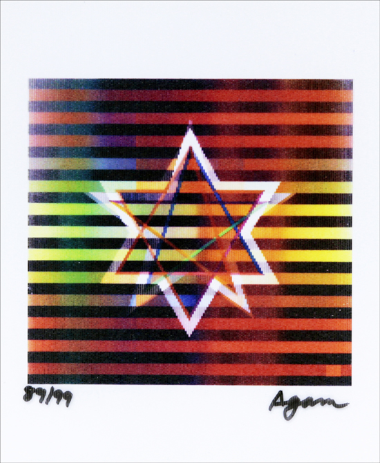 Two-stars-89-99-yaacov-agam