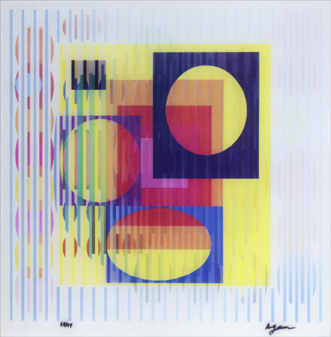 Yellow-haze-68-99-yaacov-agam