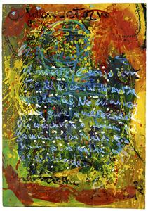 Jovem eterno - Da série Manhattan - José Roberto Aguilar