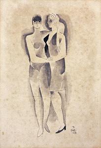 Figuras femininas - Ismael Nery