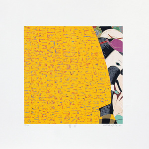 Kabuki - 40/100 - Kazuo Wakabayashi