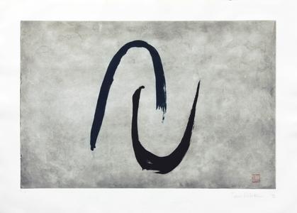 Sem título - P.A. - Tomie Ohtake