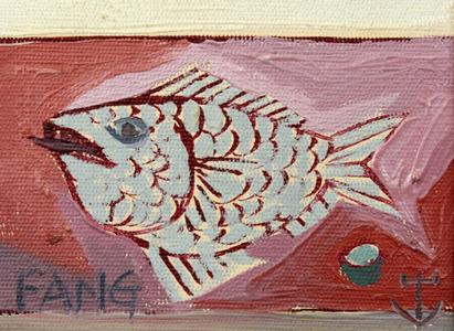Peixe - Chen Kong Fang