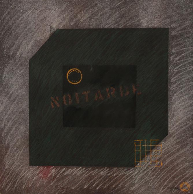 Noitarde-explendor-solis-rubens-gerchman