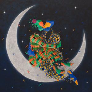 Beijo na lua - Claudio Souza Pinto