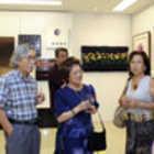 Yutaka Toyota, Yoshino Mabe e Sra Toyota